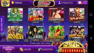 918kaya game panel 6